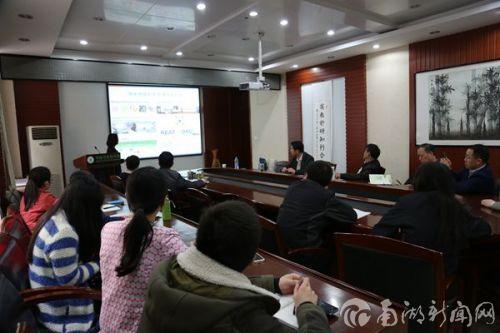 北京大学刘娟研究员来我校交流访问