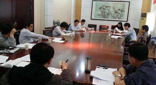 学校召开规章制度清理专题审议会议