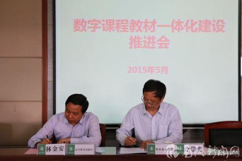 签订框架协议