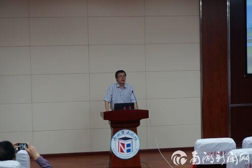北京林业大学冯仲科教授来校讲学