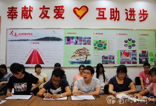 校团委组织学习贵州省委书记回信精神