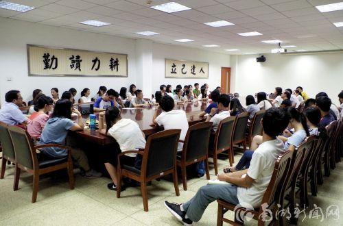 """我校举办""""台湾文化周""""系列活动"""