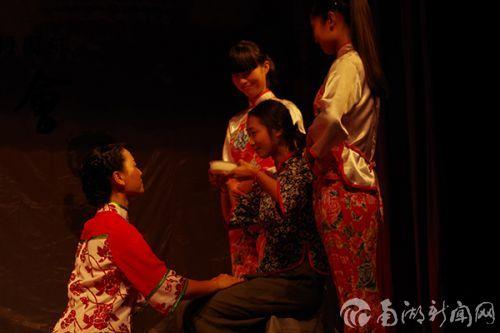 情景剧《女子茶话》