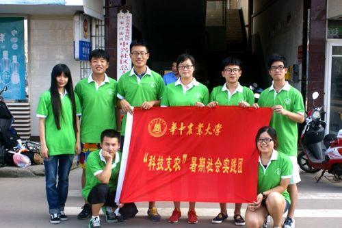 横幅图片团对_团队旅游横幅标语关于青春的旅游标语求团