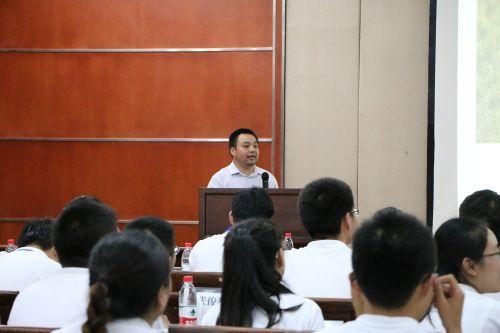 姜道宏教授报告