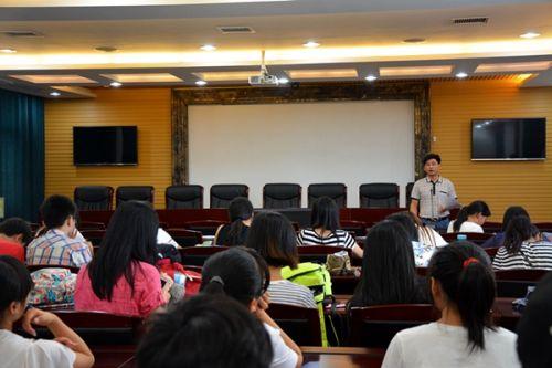2蕲春县国土资源局负责人介绍实习具体安排