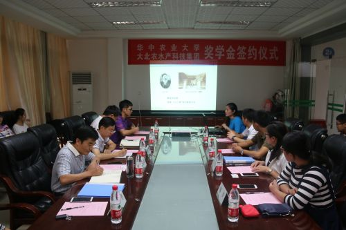 水产学院副院长黄丹向大家介绍华中农业大学基本情况