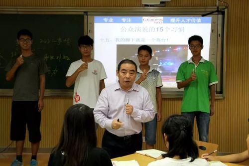 我校第二届本科生领导力培养计划(LCP)班卓越领导力特训营举行