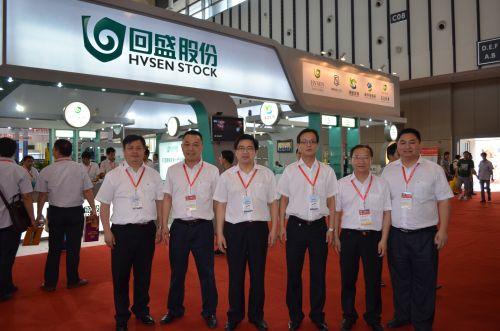 中国畜牧业博览会(2012)在南京召开,团队合影
