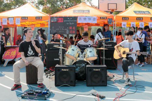 吉他协会表演