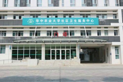 运动会背后的温情——校医院探访记_新闻专题_新闻_南湖新闻网