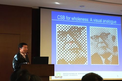 Dr Xinyou Yin作报告