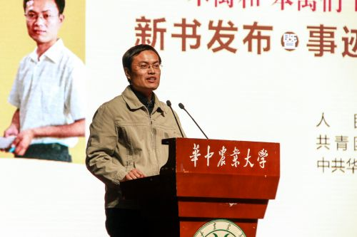 4徐本禹分享志愿故事