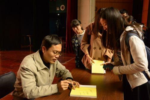 9徐本禹签名赠书