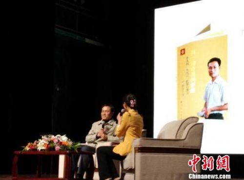 反映徐本禹及支教志愿服务爱心接力的新书出版