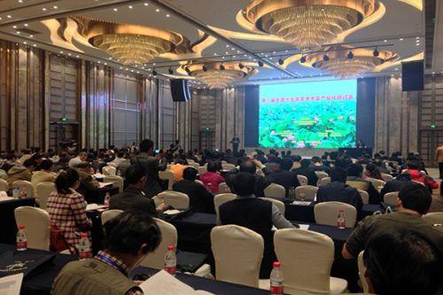 我校参加水生蔬菜学术和产业化研讨会