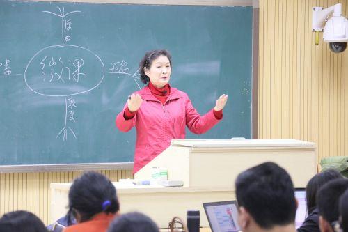 夏纪梅谈教学论与课程论视域下的微课理念与模式