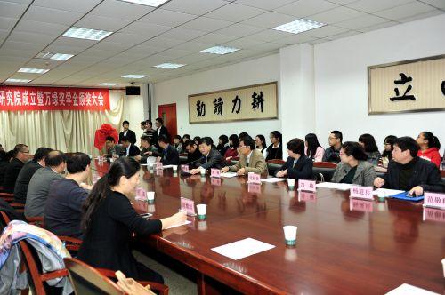 万绿生态华中农业大学园艺研究院成立