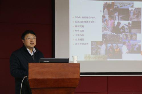 中国海洋大学三位教授做客我校水产讲坛