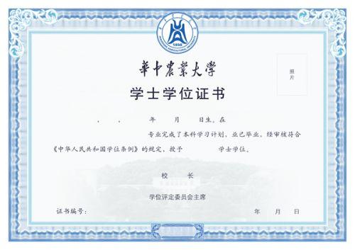边框底纹设计采用传统证书的方正