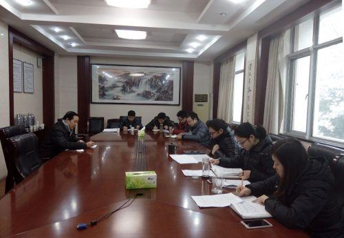 """发展规划处召开""""三严三实""""专题民主生活会"""