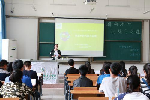 我校绿色协会十六周年会庆举办