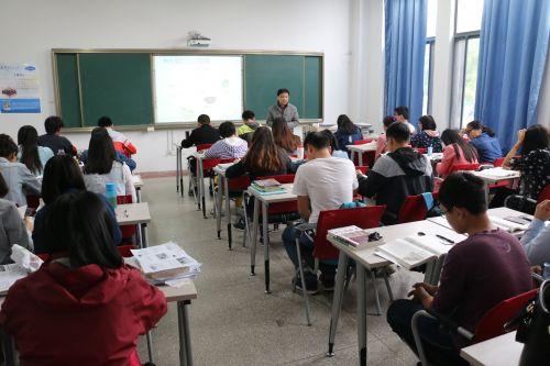 胡红青老师开始上课