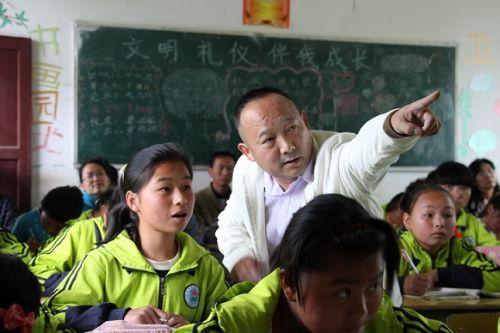 在贵州—周老师数学课