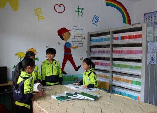 在贵州--学校图书室