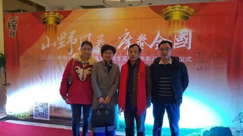 创新,创业——我们的主题年(一)_创新创业_青春_南湖新闻网