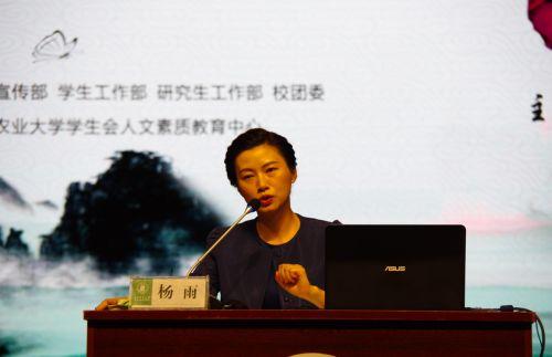 杨雨做客狮子山讲坛分享诗词的音乐之美