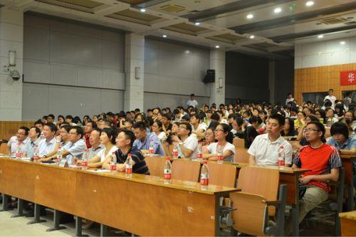 观众 (2)