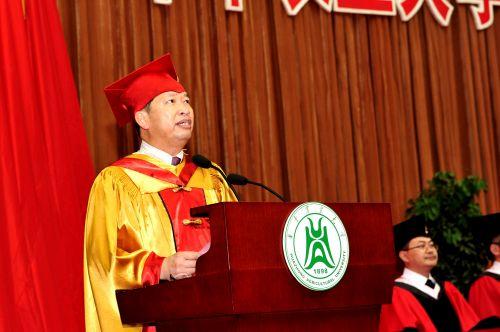在2016年毕业典礼暨学位授予仪式上的讲话