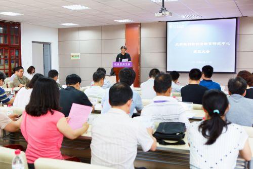 我校大学生创新创业教育研究中心成立