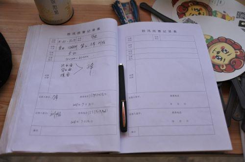 再访武金堤_校园快讯_新闻_南湖新闻网