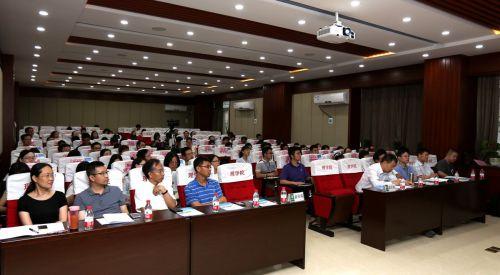 学者名记大V授课 2016教师科学传播研修班开班