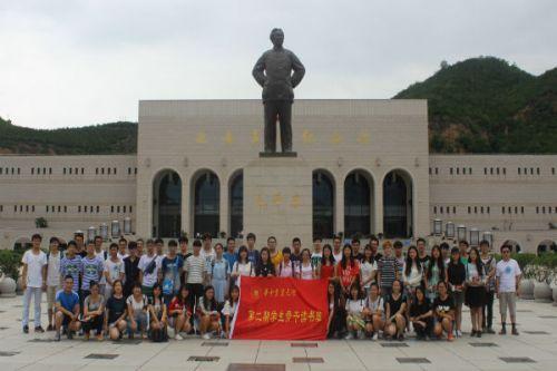 我校学生骨干赴延安接受革命传统教育