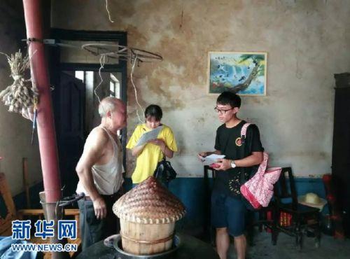 【新华网】耕读路上的华中农大暑期社会实践队