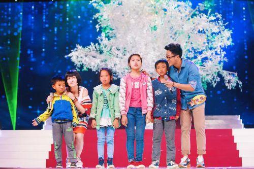 孙伟带领山区儿童登上《星光大道》舞台
