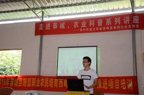 图四王旺年向村民做农业科普报告