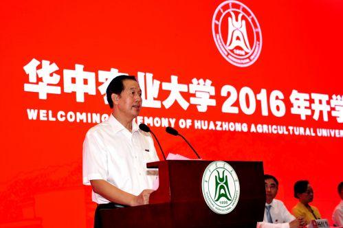 校党委书记李忠云在开学典礼上的讲话