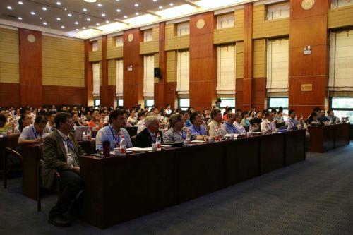 300余位专家、学者参加研讨会
