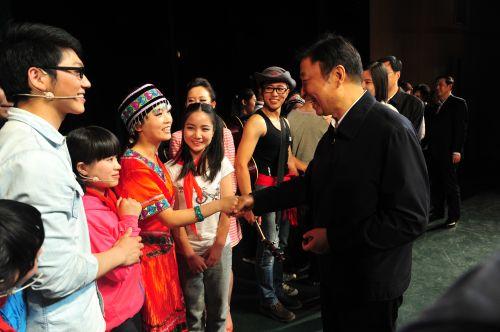 北京演出与国家副主席李源潮合影
