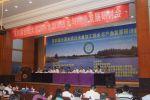 专家企业家再聚狮山 研讨中国淡水鱼加工技术与产业发展