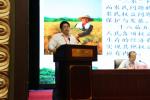 李长健教授出席第九届中部崛起法治论坛