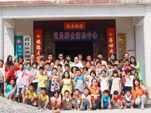 华农大学生暑期开展支教实践活动