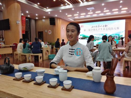 我校学生在全国大学生茶艺技能大赛中获佳绩