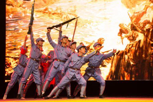 舞蹈《鲜红的旗帜》 杨好佳