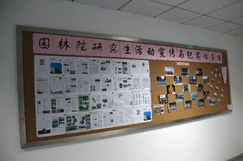 【附图3】文化墙,不一样的园林视窗