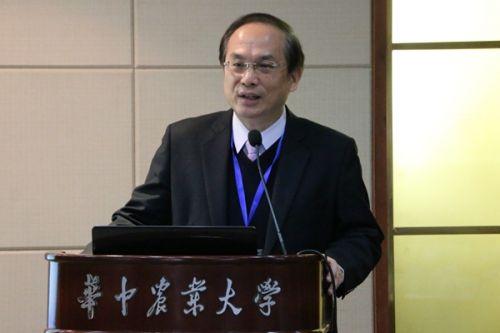 台湾中兴大学副校长杨长贤教授开幕式致辞